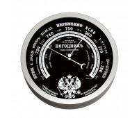 Барометр (Погодник) Meteo Ctrl 37