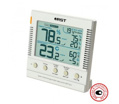 Термогигрометр S417 pro, внесен в Госреестр СИ РФ