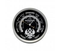Барометр ПогодникЪ Герб 867